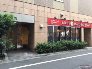 ホテル下のレストラン