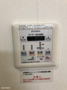 ユニットバス乾燥機のスイッチ