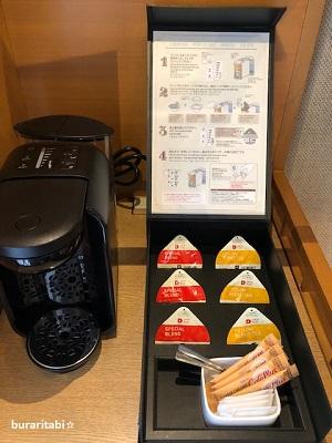 コーヒーと紅茶のポーション