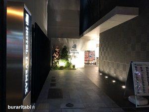 ホテル入口の画像
