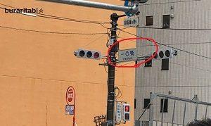 一の橋の信号機
