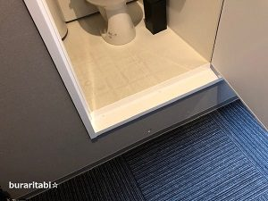 トイレとの段差