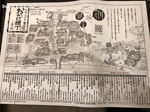 おかげ横丁地図