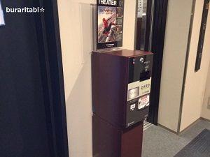 VDOの販売機